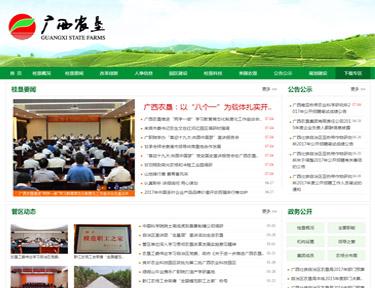 广西农垦局