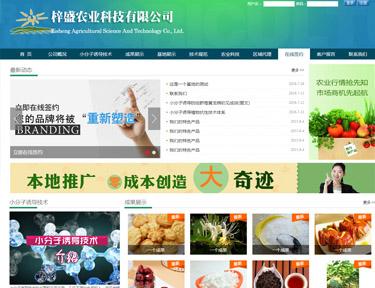 广西梓盛农业科技有限公司
