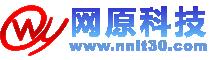 广西网乐原网络科技有限公司